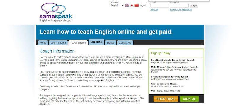 tutoring as an online job for a teen